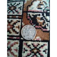 Монета 1923 года