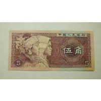 Китай 5 цзяо 1980