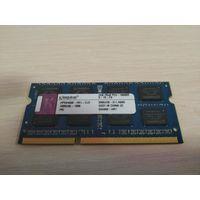 Оперативная память для ноутбука Kingston 2GB DDR3