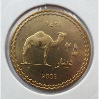 "Султанат Дарфур 25 динаров 2008 ""Одногорбый верблюд"""