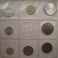 Сан-Марино 1-2-5-10-20-50-100-500 лир 1975 г. Комплект