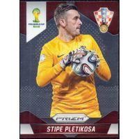 Футбол ЧМ Бразилия Хорватия Pletikosa вратарь спорт