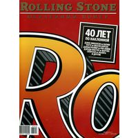 БОЛЬШАЯ РАСПРОДАЖА! Журнал Rolling Stone #октябрь 2007