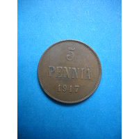 РИ 5 пенни 1917 г. Орел.
