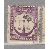 Пакистан  архитектура местные мотивы 1948-1954 год с над печаткой 60? лот 4