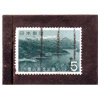 Япония. Mi:JP 839 . Национальные парки: озеро Шикарибетсу, Хоккайдо (Дайсецузан) Серия: Вторая серия национальных парков. 1963.