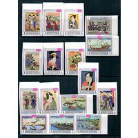 Японская живопись Йемен 1970 год чистая серия из 16 б/з марок