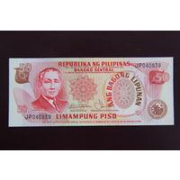Филиппины 50 писо 1978 UNC