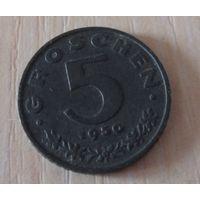 5 грошен Австрия 1950 г.в. KM# 2875, 5 GROSCHEN, из коллекции
