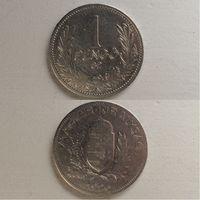 Венгрия 1 пенго 1926