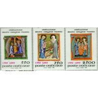 Библейские мотивы | Искусство | Миниатюры | Религия Святые Ватикан ** 1989 (РН)