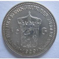 Нидерланды. 1 гульден 1929 Королева Вильгельмина. Серебро .290