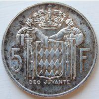 18. Монако 5 франков 1960 год, серебро*