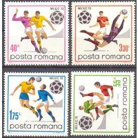 Румыния футбол мяч Мехико-70 полная серия