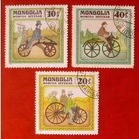 Монголия. Велосипеды. ( 3 марки ) 1982 года.