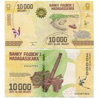 Мадагаскар 10000 ариари образца 2017 года UNC p103