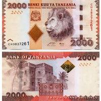 Танзания  2000 шиллингов  2015 год   UNC