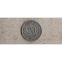 Австрия 20 геллеров 1918/(En)