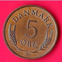 17-40 Дания, 5 эре 1965 г.