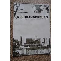Нойбрандербург. Фото (ГДР)