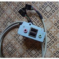 USB и LPT порты
