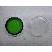 Светофильтр жёлто-зелёный ЖЗ-2х 49х0.75 мм в футляре