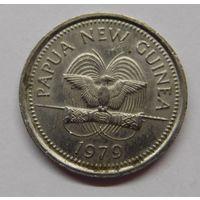 Папуа Новая Гвинея 5 тойя 1979 г