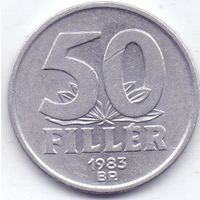 Венгрия, 50 филлеров 1983 года.