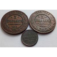 3 копейки 1900, 1903 СПБ +1/2 копейки 1897 г.!!! С 1 рубля!!! Без МЦ!!!