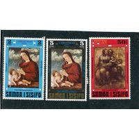 Самоа.Рождество 1971