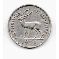 0.5 рупии 1975 Британский Маврикий Олень