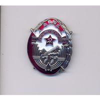 Ордена АиФ (муляжи). Орден Трудового Красного Знамени Армянской ССР (два последних фото для справок)