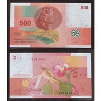 Распродажа коллекции. Коморы (Коморские острова). 500 франков 2006 года (P-15b - 2005-2006 Issue)