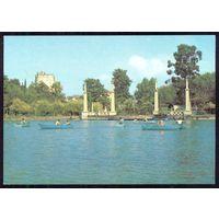 ДМПК СССР 1984 Батуми пионерский парк им Ленина лодки