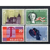 Швейцария - 1958г. - События года - полная серия, MNH с отпечатками [Mi 653-656] - 4 марки