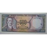 Эквадор 500 сукре 1988 г. (g)