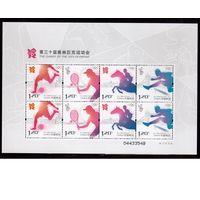 Китай-2012,(Мих.4369-4372)  ** м/л  Спорт, ОИ-2012