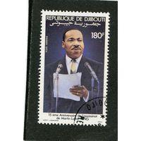 Джибути. Иартин Лютер Кинг - нобелевский лауреат за мир