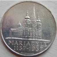 16. Австрия 25 шиллингов 1957 год, серебро, 800-летие Базилики Рождества Девы Марии.