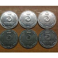 Монеты Украины (цена за все)