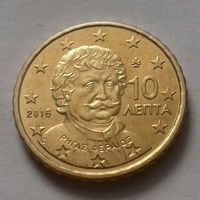 10 евроцентов, Греция 2016 г., UNC