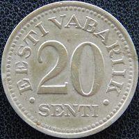 YS: Эстония, 20 сенти 1935, KM# 17