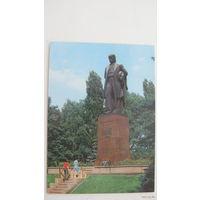 Памятник   1985г  г.Киев Т.Г.Шевченко