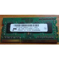 Оперативная память для ноутбука 1GB DDR3 PC3-8500 M
