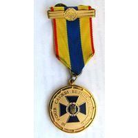 10 лет службе безопасности Украины. R!