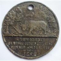 Польша 1925 года .Жетон на выпас коров -Броды