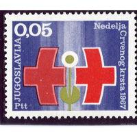 Югославия. Красный крест. Марка обязательного дополнительного сбора. No 33