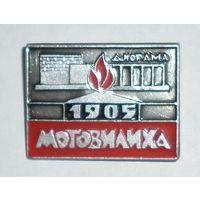 """Значок """"Мотовилиха. Диорама 1905г."""""""