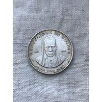 Гвинея 250 франков 1969 г., редкая