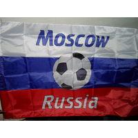 Флаг с ЧМ 2018 90*60 см разные города